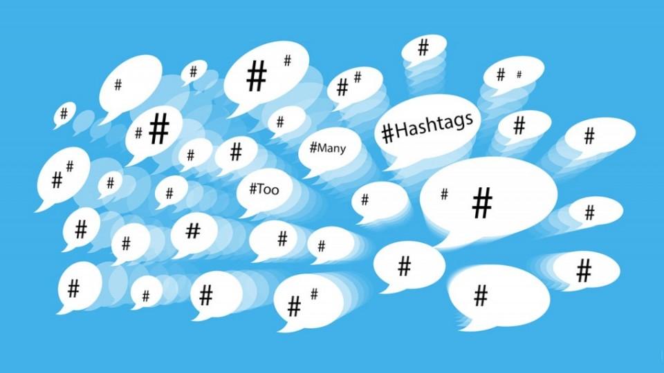 too_many_hashtags_marketing
